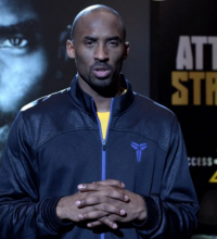 Kobe Bryant Reveals the Secret to Success